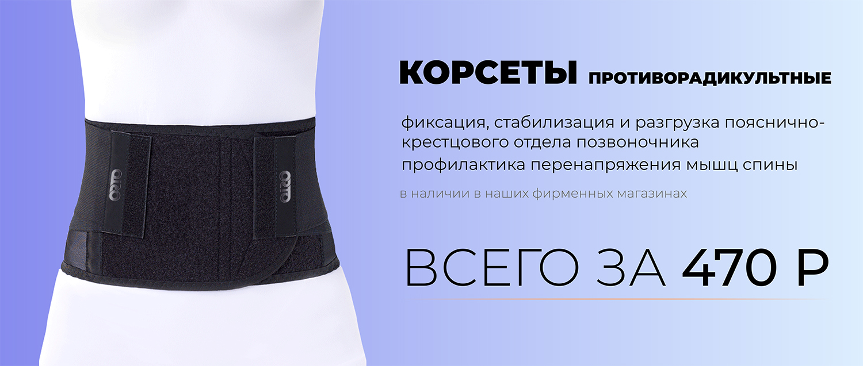 Bezymyanny-3