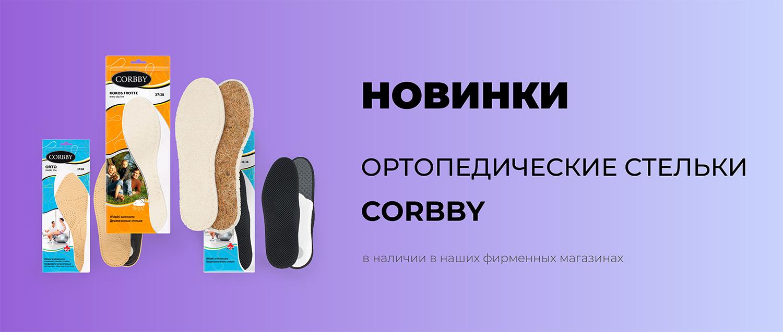 Bezymyanny-5
