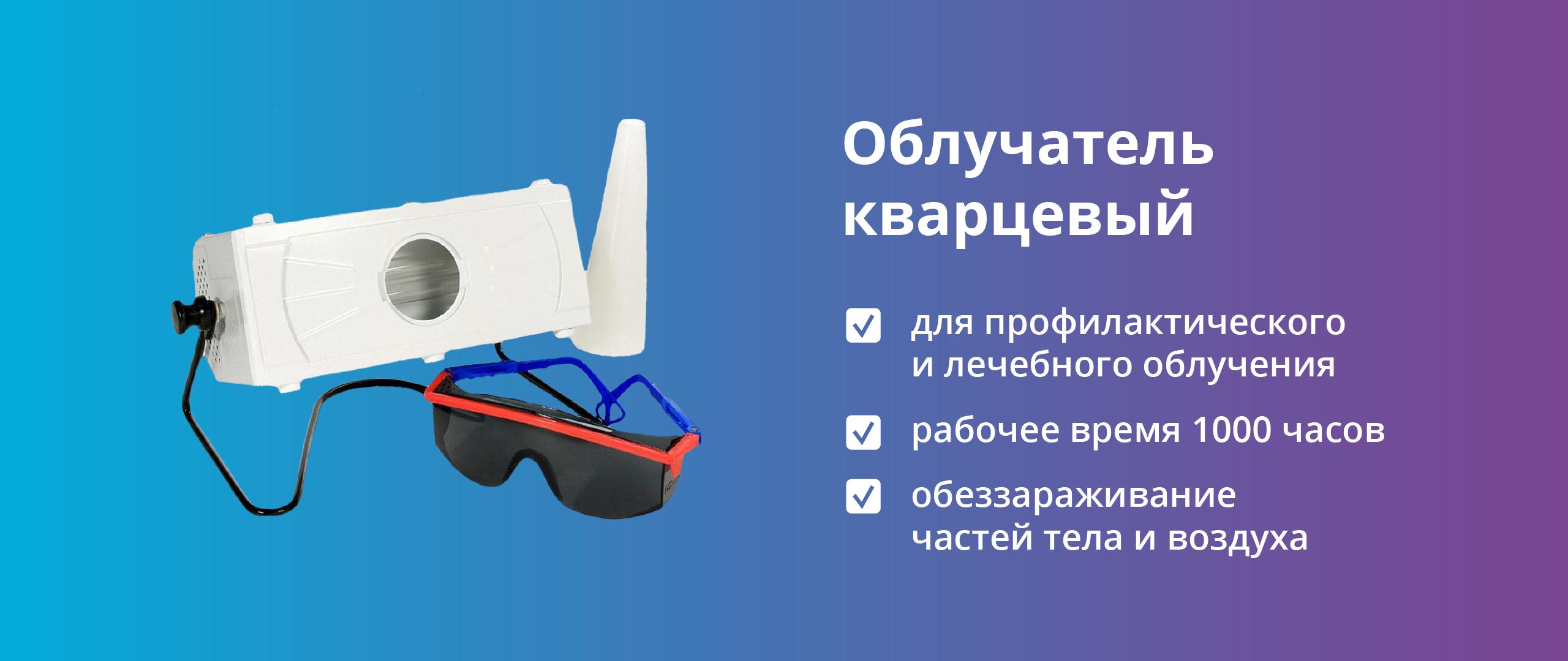 Montazhnaya_oblast_2