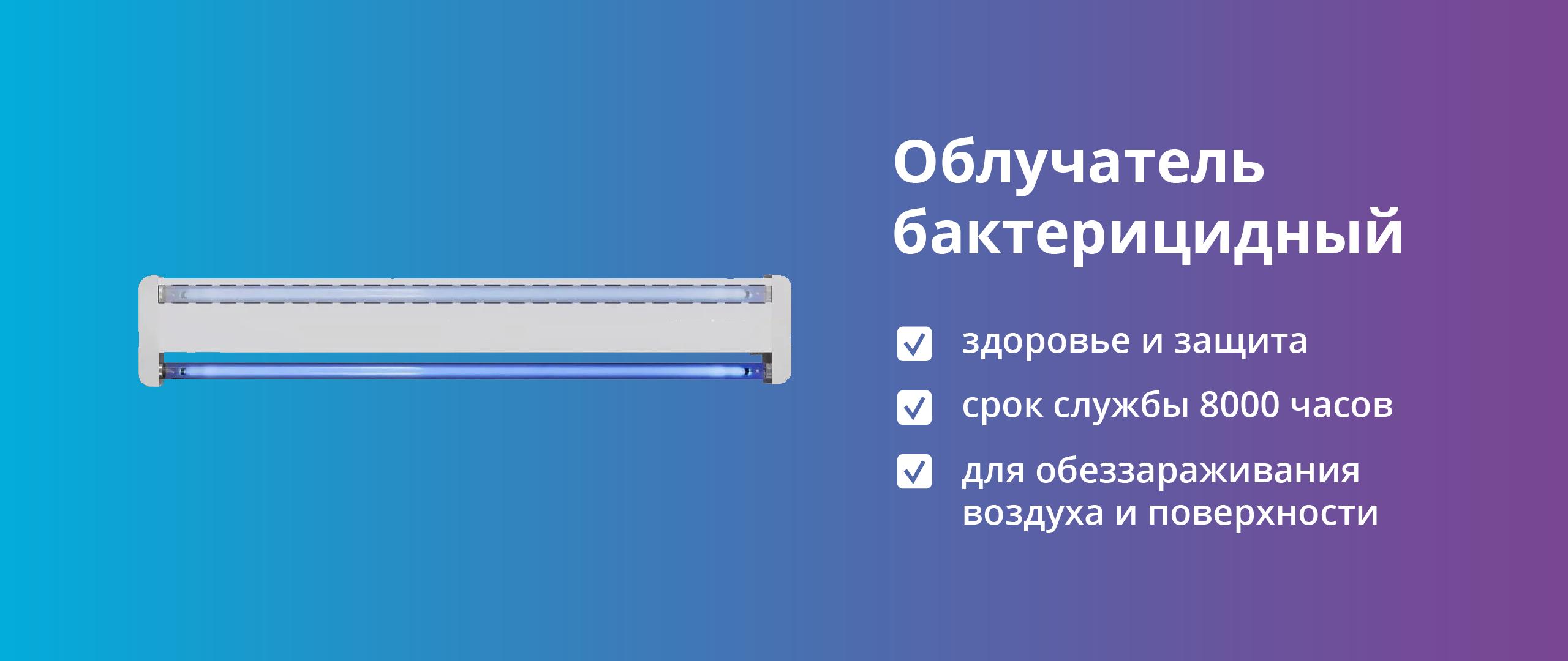 Montazhnaya_oblast_1
